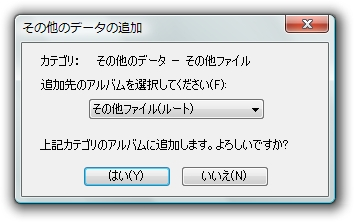 080228-3.jpg