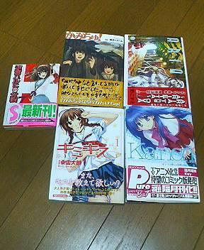 20070403books.JPG