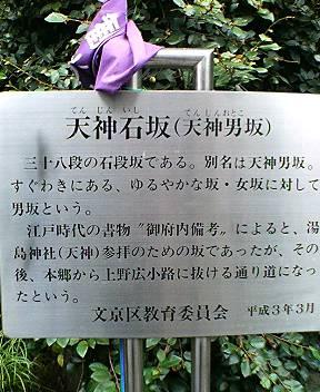 20070624-9.JPG