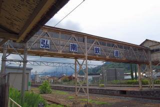 20070825-05.JPG