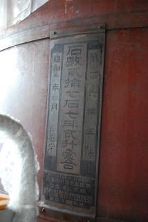 20070826-12.JPG
