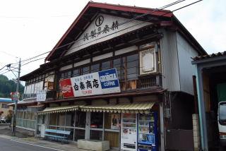 20070826-17.JPG