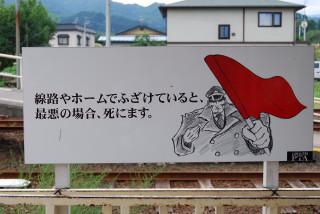 20070826-20.JPG