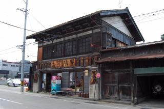 20070827-06.JPG