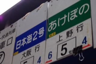 20070828-01.JPG
