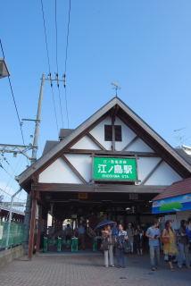 20070908-03.JPG
