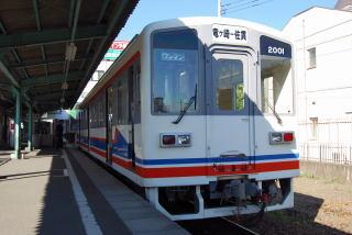20070915-01.JPG