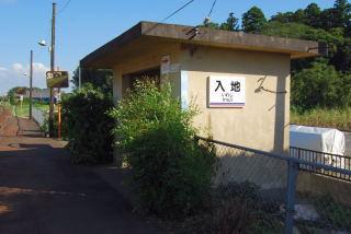 20070915-07.JPG