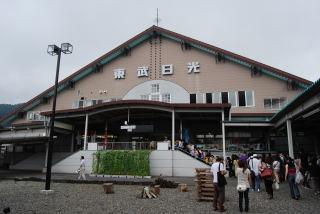 20070917-01.JPG