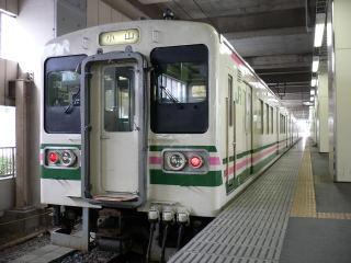 20070924-06.JPG