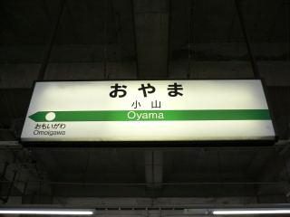 20070924-08.JPG