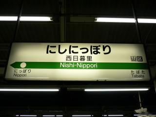20070924-15.JPG