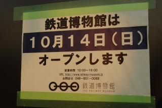 20071004-03.JPG