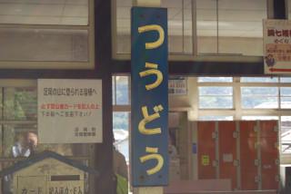 20071007-07.JPG