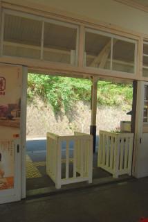 20071007-08.JPG