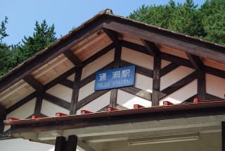 20071007-10.JPG