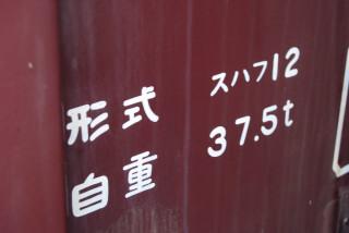 20071007-50.JPG