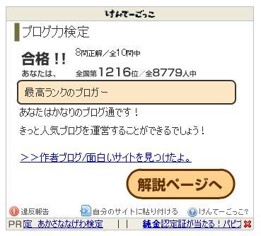 blogtest1.JPG