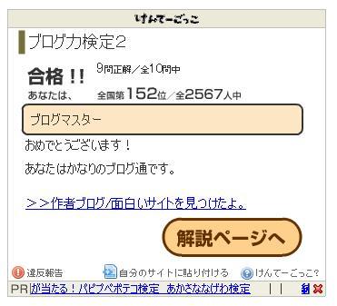 blogtest2.JPG
