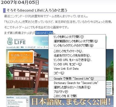 dictionaryseach.JPG