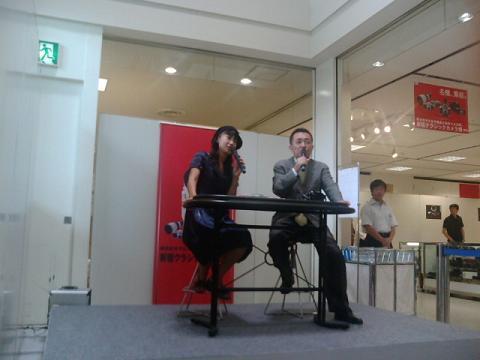 矢野直美さんトークショー