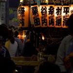 素盞雄神社の天王祭