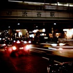 VQ1015 ENTRYで渋谷のんべえ横丁を撮影してみた