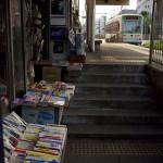【Tokyo Train Story】都電を降りたらすぐ本屋さん