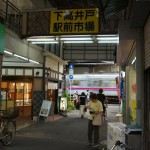 【Tokyo Train Story】昭和の風景が残る下高井戸駅前