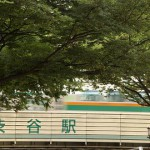【Tokyo Train Story】緑のトンネルがある渋谷駅