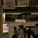 【Tokyo Train Story】ある日の上野駅地平ホームにて