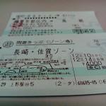 東京から博多まで東海道山陽新幹線を乗り通す 長崎旅行 その1