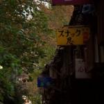 【Tokyo Train Story】昭和の薫り漂うさくら新道からの都電荒川線