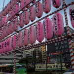 【Tokyo Train Story】提灯の向こうの都電荒川線