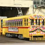 【Tokyo Train Story】荒川車庫内の車両も花電車に
