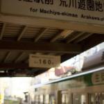 【Tokyo Train Story】三ノ輪橋の静かな時間(都電荒川線)
