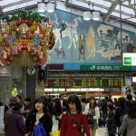 【Tokyo Train Story】酉の市の大熊手(上野駅中央改札)