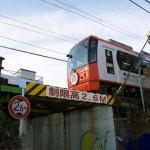 【Tokyo Train Story】サヨナラ、都電荒川線のガード下 その2