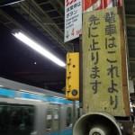 【Tokyo Train Story】上野駅に残る古いもの