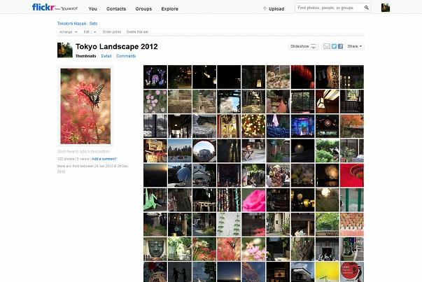 Tokyo Landscape 2012 - a set on Flickr