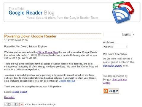 130314_google_reader_01