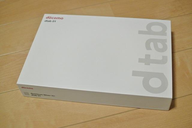 130330dtab01