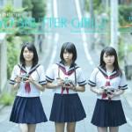 2013年10月13日(日)~27日(日)まで 2013年東京シャッターガール製作委員会 企画展『TOKYO SHUTTER GIRL:2』写真展に出展します!