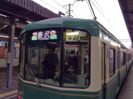 20140107-164437.jpg