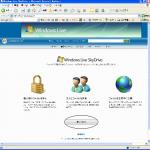 5GBのオンラインストレージが可能なWindows Live SkyDriveを使ってみた
