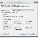 【ケータイ会議】F905iにmicroSDカード経由でExcelファイルを転送してみた