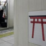 鳥居を使って立小便を防止している京都の地下鉄の事例から思ったこと