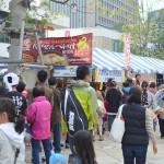 中野四季の森公園で開催された青森人の祭典で青森の美味しいものをたくさん食べて、おみやげに青森ごぼう茶も購入してみた!