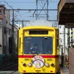 【Tokyo Train Story】都電あかおび号の正面