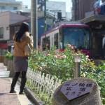 【Tokyo Train Story】都電荒川線の三ノ輪橋広場